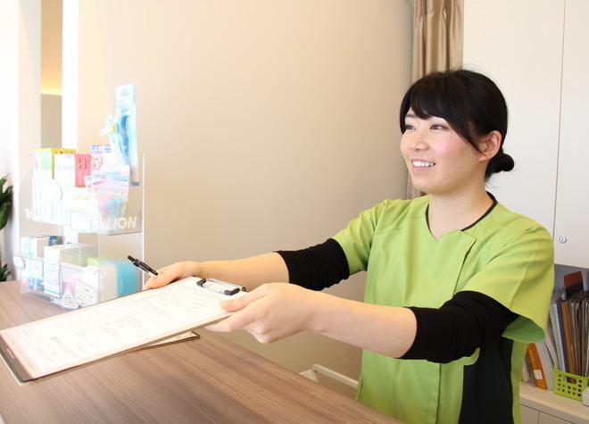 しば歯科医院3