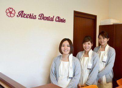 長岡天神駅近辺の歯科・歯医者「長岡京アゼリア歯科」