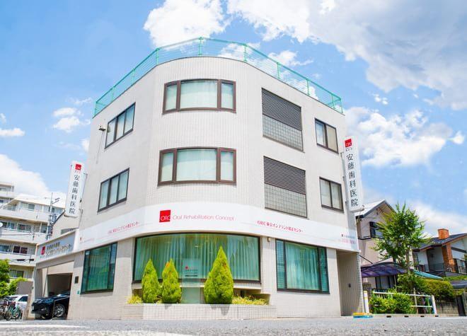 安藤歯科・インプラントセンター東京7