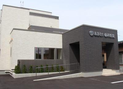 あまない歯科医院7
