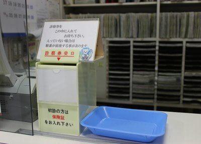 田口歯科医院6