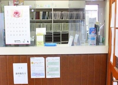 田口歯科医院3
