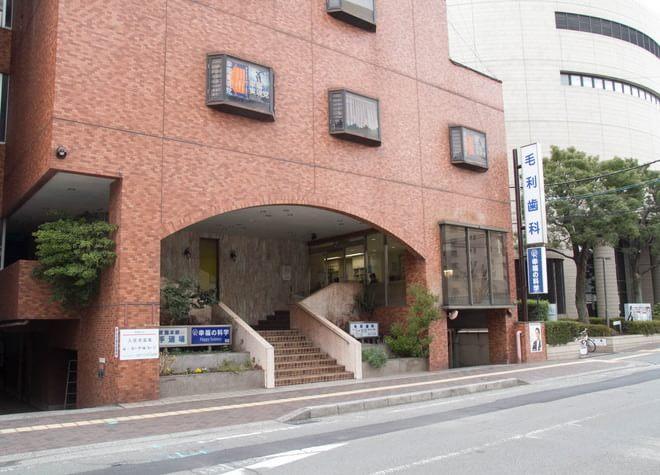 毛利歯科医院6