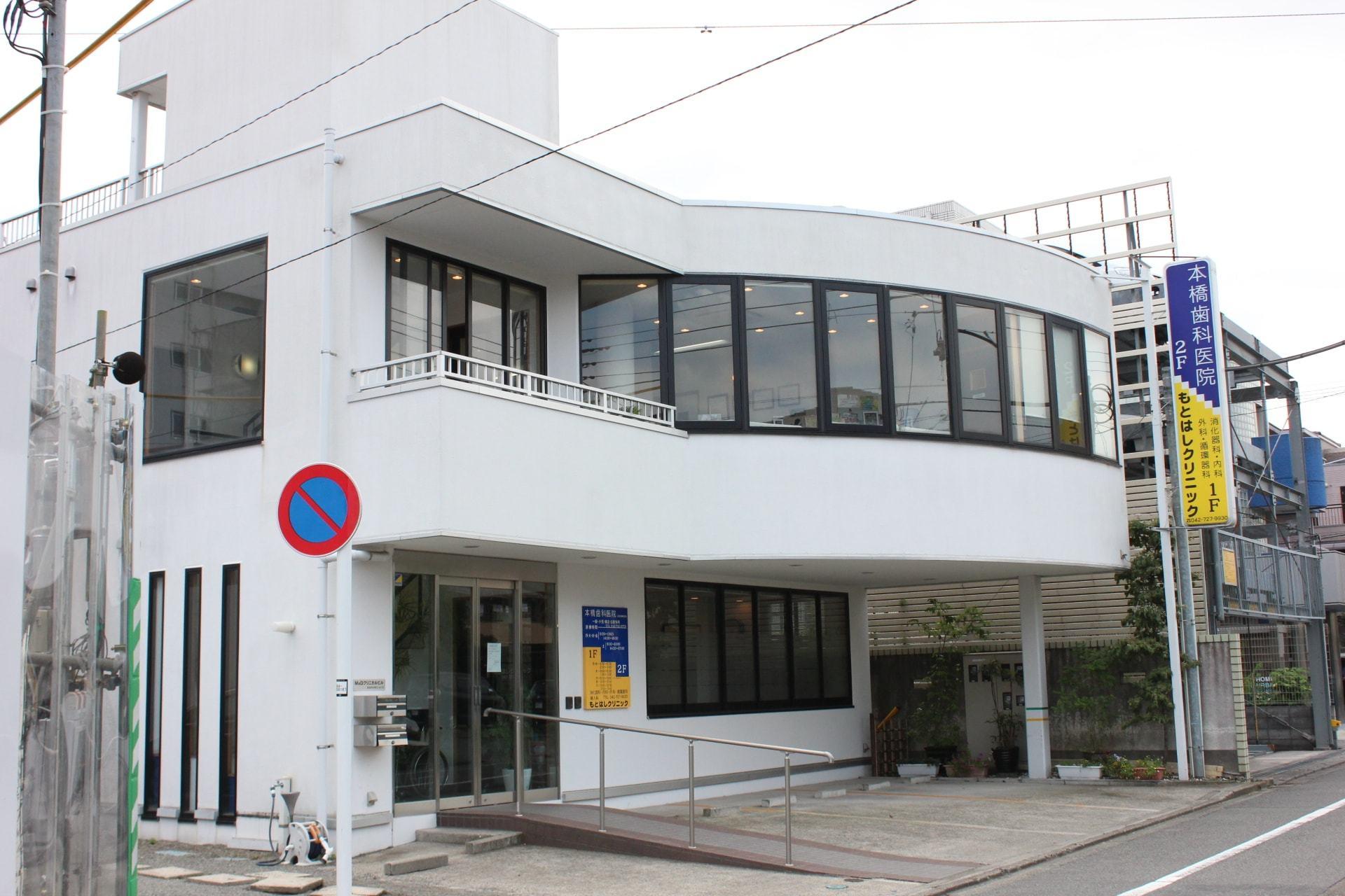 本橋歯科医院2