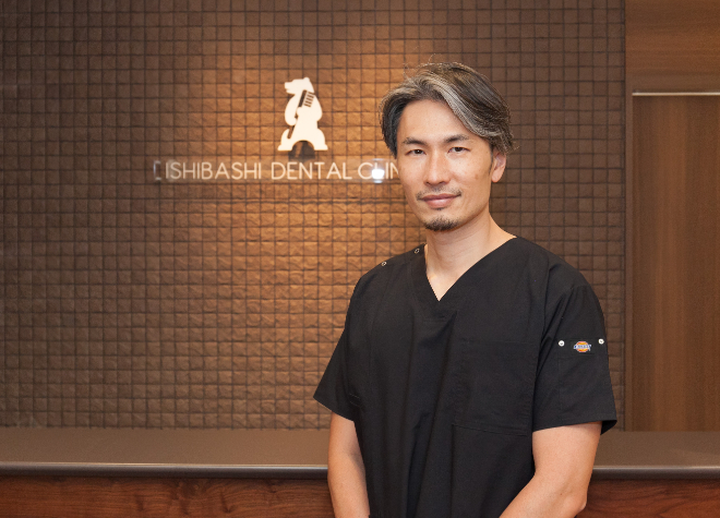 いしばし歯科 小児・矯正歯科クリニック