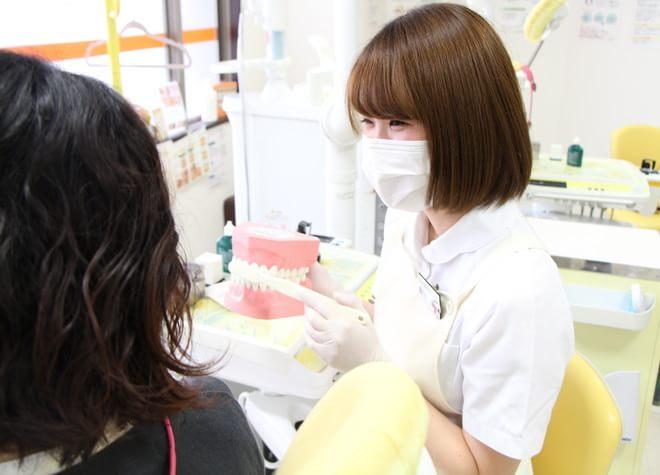 ひらの歯科クリニック3