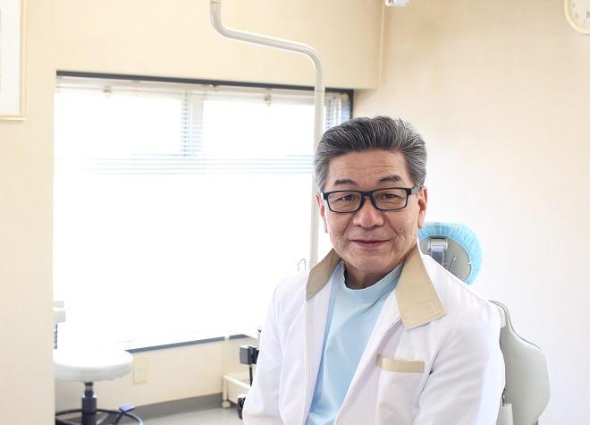 富岡歯科医院