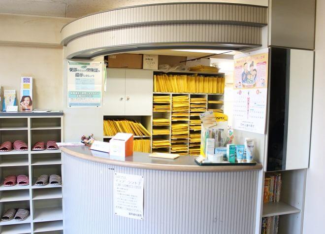 富岡歯科医院5