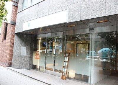新日本橋駅前歯科クリニック2