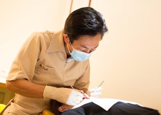 伊藤歯科矯正医院(写真2)