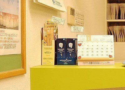 瓢箪山駅(大阪府)近辺の歯科・歯医者「林歯科医院」