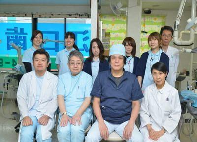 二俣川駅近辺の歯科・歯医者「江口歯科・矯正」
