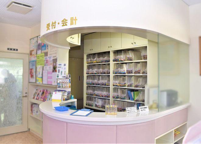 そめじ歯科医院3