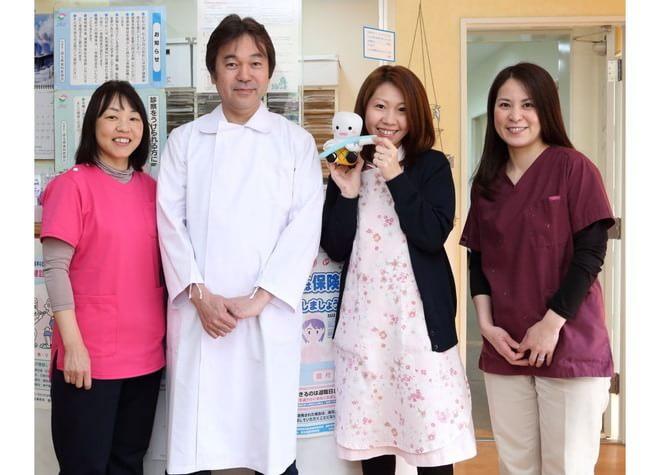 白幡歯科医院