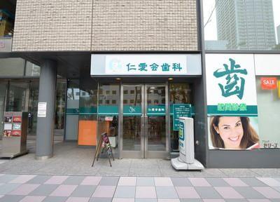 医療法人社団仁愛会歯科 武蔵小杉クリニック4