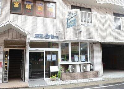ヨシダ歯科(長崎市梅香崎町)