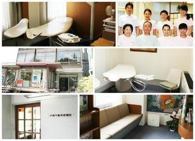 小佐々歯科診療所の医院写真