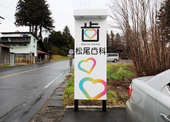 八戸駅から車で20分、五戸警察署の近くにございます。レインボーカラーのハートが目印です。