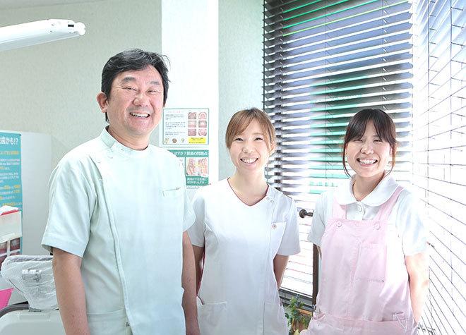 有田歯科医院
