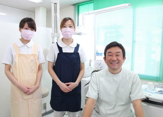 有田歯科医院1