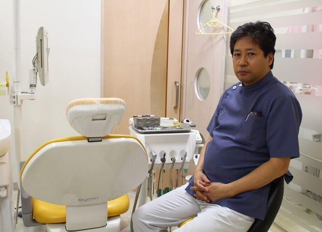 あきば歯科医院2
