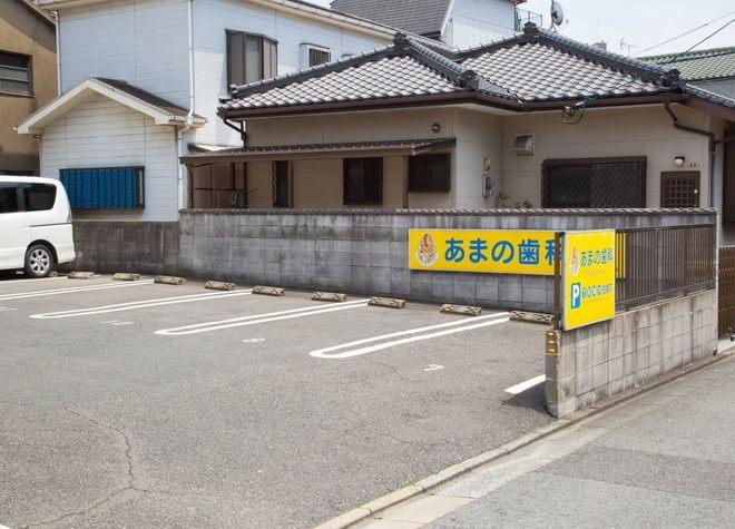 あまの歯科クリニック(北九州市)3