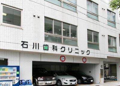 石川歯科クリニック(横浜駅前)2
