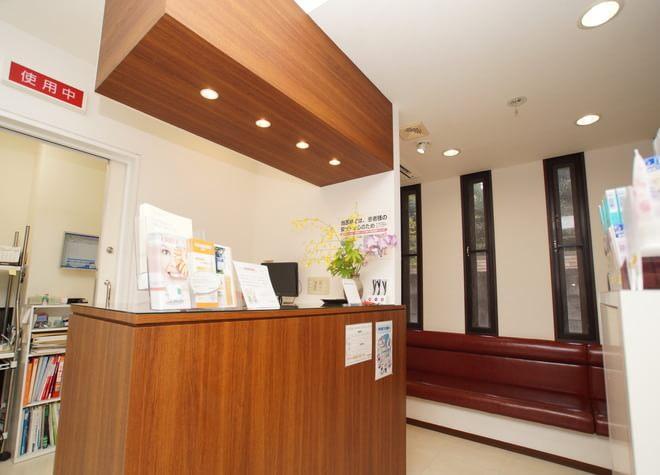 横山歯科診療所2