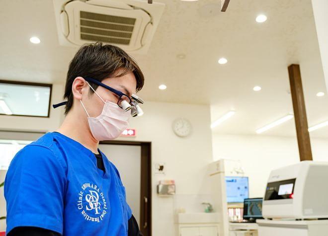 しょうはら歯科口腔機能クリニック(写真1)