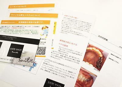 お口のリスク管理で治療いらずの状態を保つ