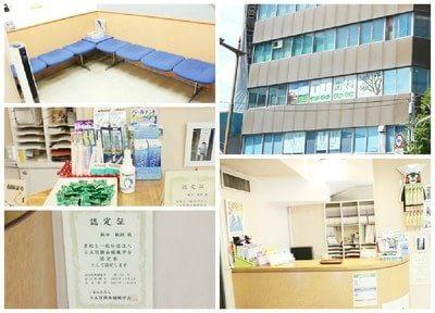 TI歯科医院