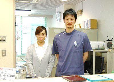 さの歯科医院の医院写真