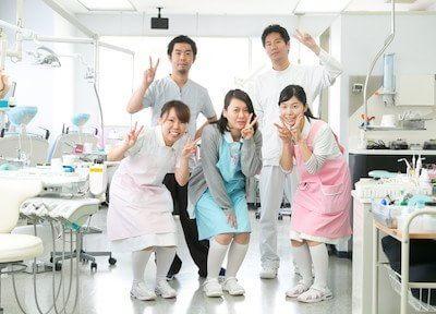湯川歯科医院1