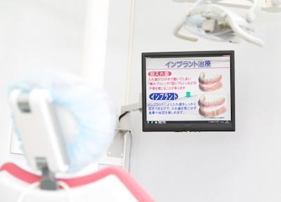 湯川歯科医院7