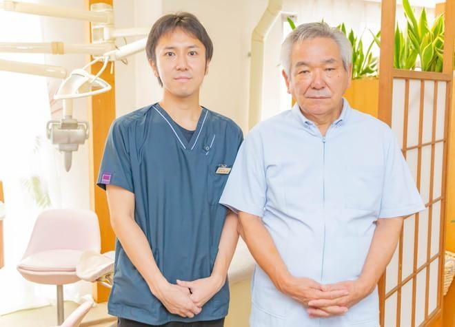 髙山歯科診療所1