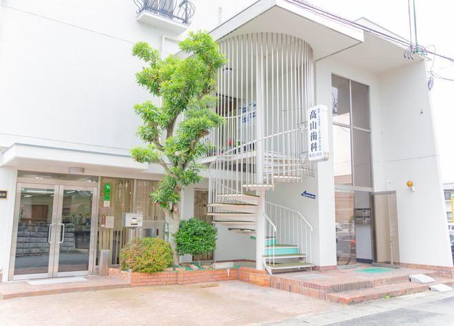 髙山歯科診療所7