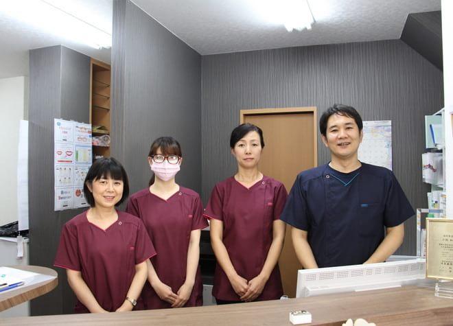 とむら歯科クリニック