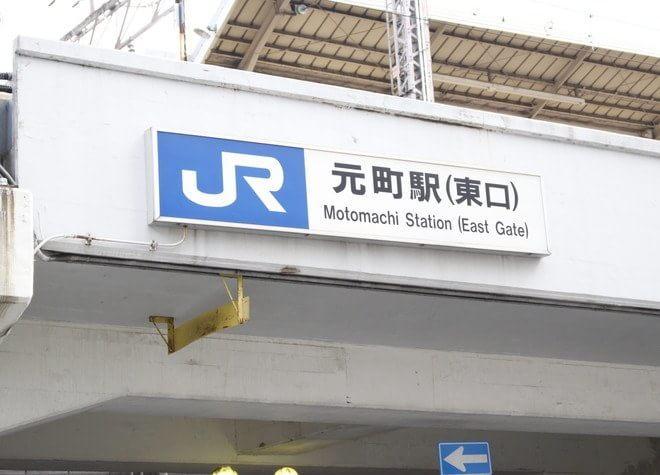 医療法人社団 玉川歯科医院7