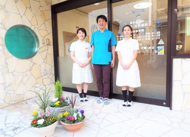 オリーブ歯科医院