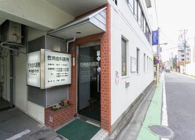 笠原歯科医院3