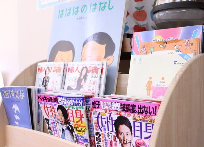 野田歯科医院5