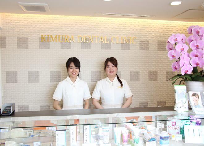 黒瀬 木村歯科医院/ホワイトエッセンス東広島3