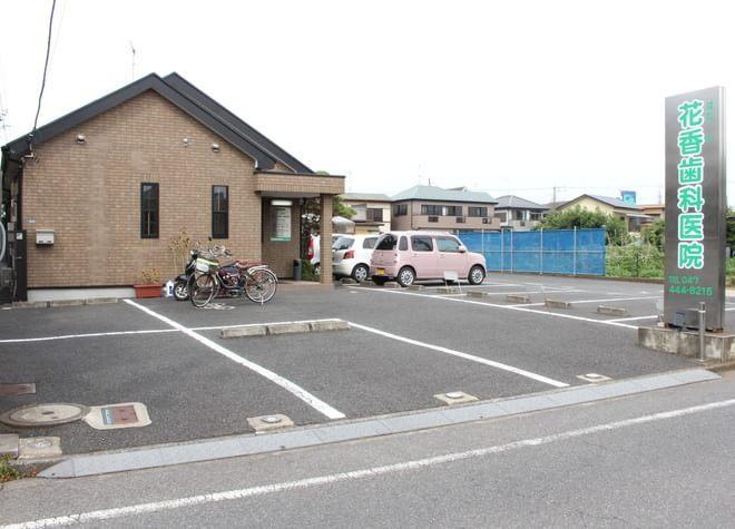 花香歯科医院7