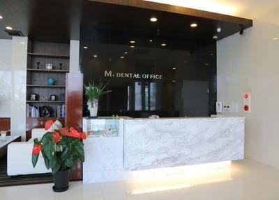 M.DENTAL OFFICE2