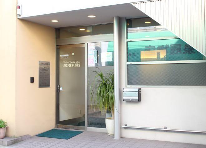 深野歯科医院6