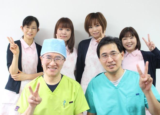 ひかる歯科医院1