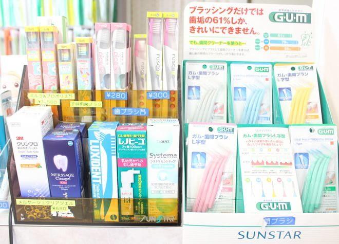 ひかる歯科医院5