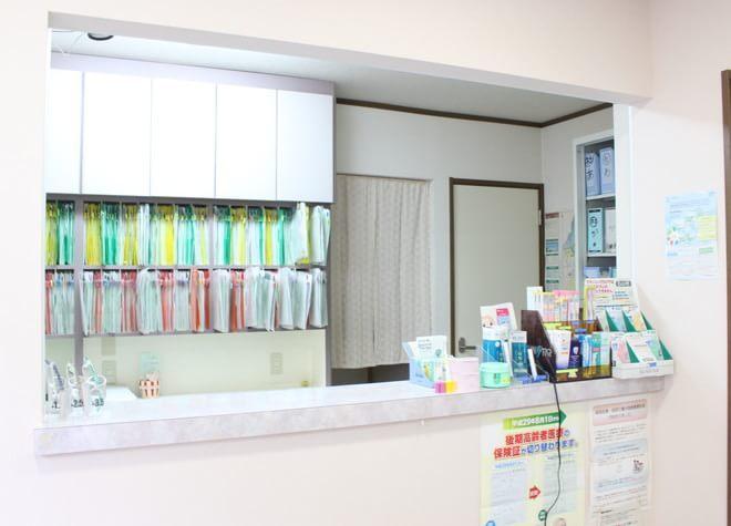 ひかる歯科医院3