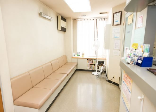 山手歯科医院