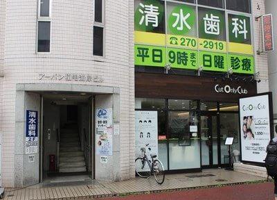入り口です。土日診療を行っています。
